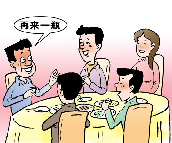 与领导或长辈喝酒的注意事项